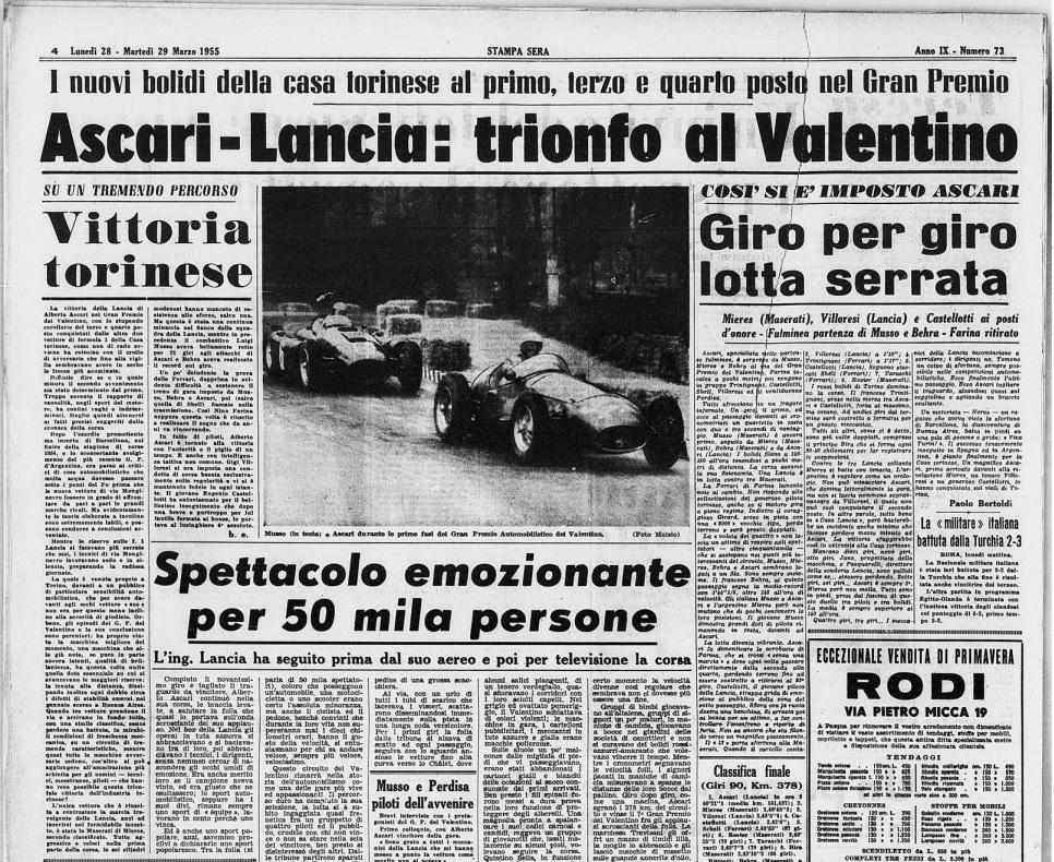 C'era una volta il Gran Premio Automobilistico del Valentino Torino