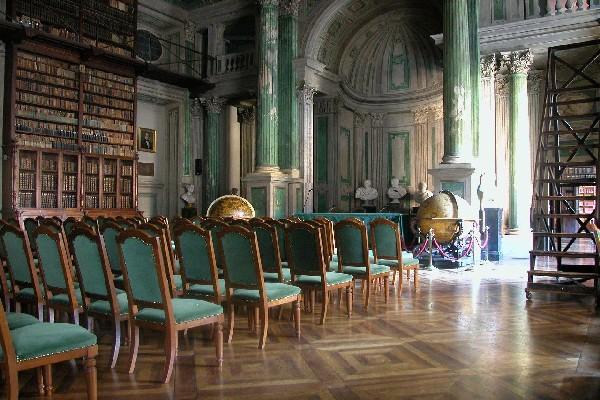 biblioteca dell'accademia delle scienze torino [fonte Regione.Piemonte.it]
