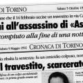 L'omicidio della notte di San Valentino: Torino, 14 febbraio 1991