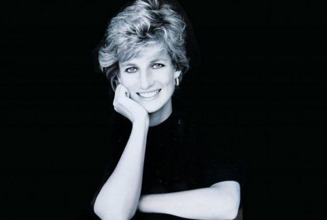 Reggia di Venaria, al via l'8 luglio la mostra dedicata a Lady Diana