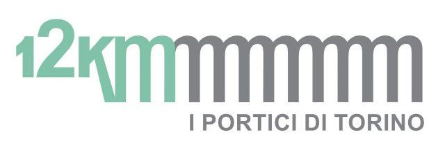 12Km è il marchio dei portici di Torino: un logo per esportare questa eccellenza torinese